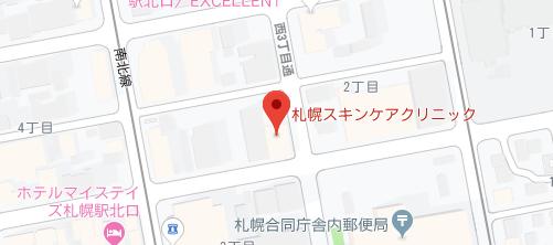 札幌スキンケアクリニック地図