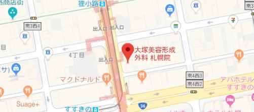 大塚美容形成外科 札幌院地図