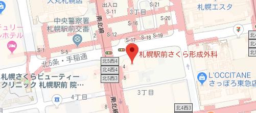 札幌駅前さくら形成外科地図