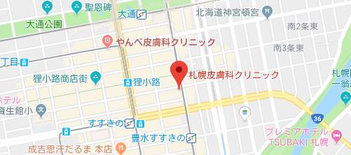 札幌皮膚科クリニック地図