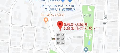 澄川たかだ皮フ科クリニック地図