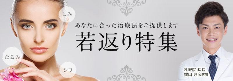 湘南美容クリニック画像