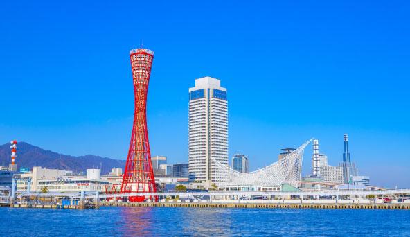 兵庫県の風景画像