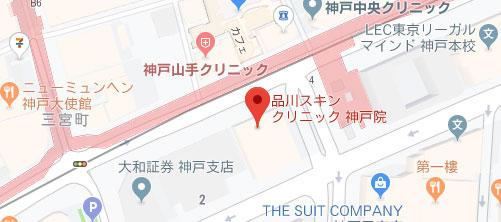 品川スキンクリニック 神戸院地図