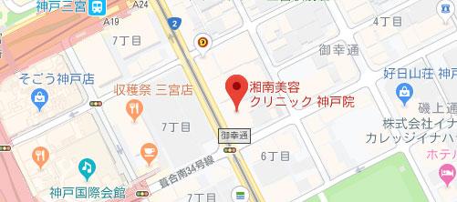 湘南美容クリニック 神戸院地図