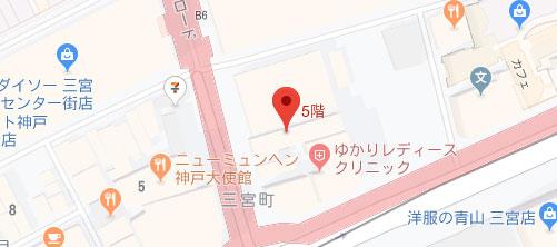 神戸ルミナスクリニック地図