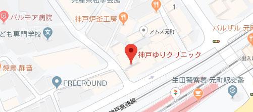 神戸ゆりクリニック 神戸院地図