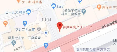 神戸中央クリニック地図
