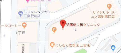 近藤皮フ科クリニック地図