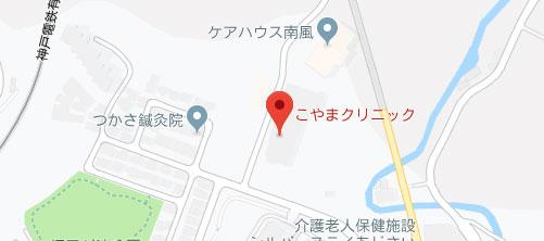 こやまクリニック地図
