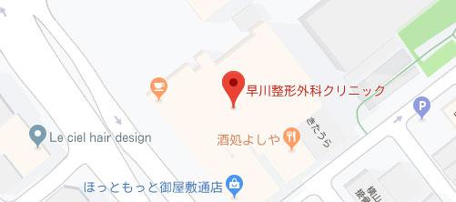 早川整形外科クリニック 地図