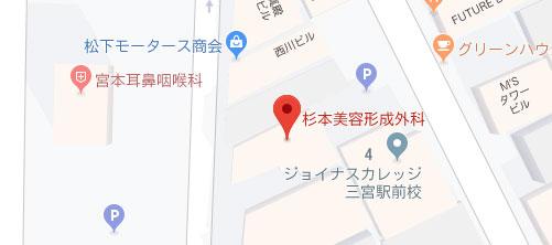 杉本美容形成外科地図