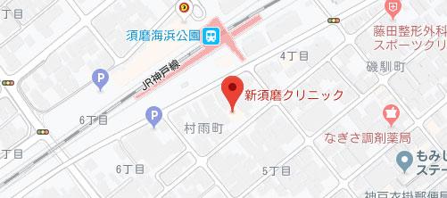新須磨クリニック 地図
