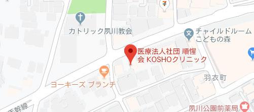 KOSHOクリニック地図