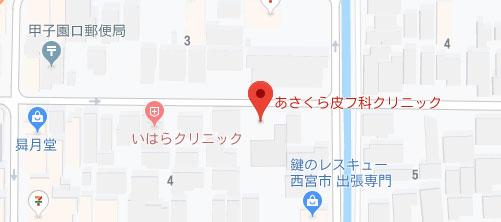 あさくら皮フ科クリニック地図