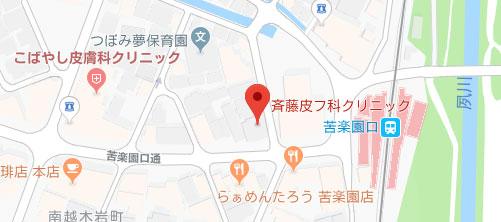 斎藤皮フ科クリニック地図