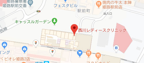 西川レディースクリニック地図