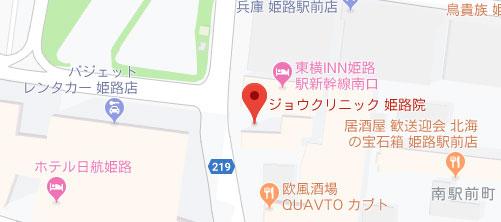 ジョウクリニック姫路院地図