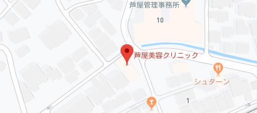 芦屋美容クリニック地図