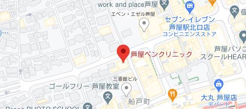 芦屋ベンクリニック地図