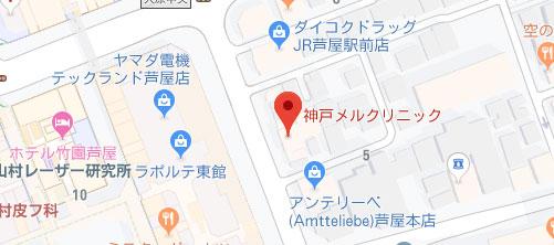 神戸メルクリニック地図