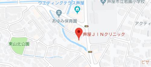 芦屋JINクリニック地図