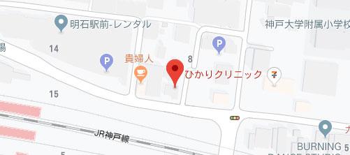 ひかりクリニック地図