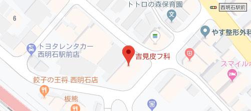 吉見皮フ科地図