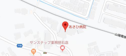 あさひ病院地図