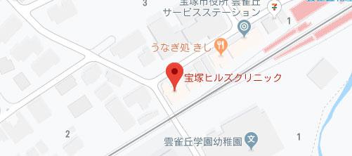 宝塚ヒルズクリニック地図