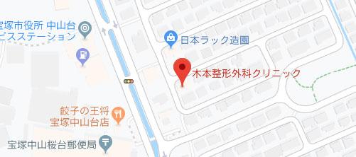 木本整形外科クリニック アンチエイジング美容外来センター地図