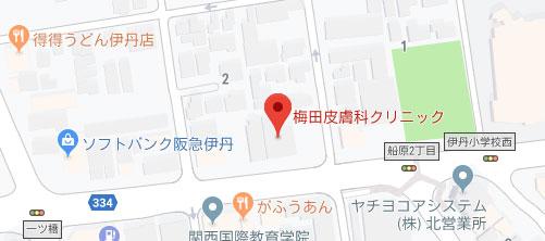 梅田皮膚科クリニック地図