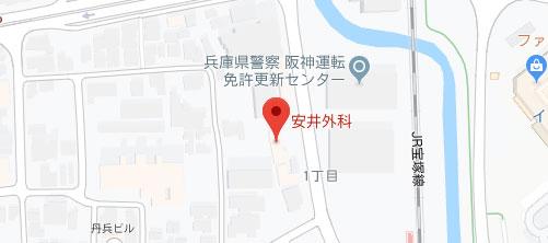 安井外科 形成外科 皮膚科地図
