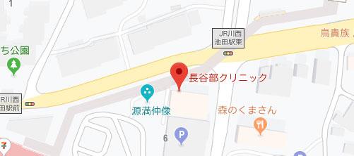 長谷部クリニック地図