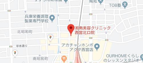 湘南美容クリニック 西宮北口院地図