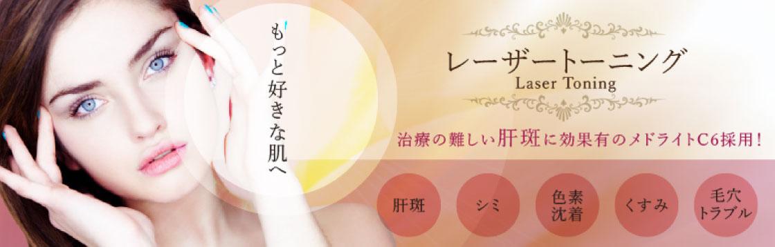 クリニーク神戸三宮画像