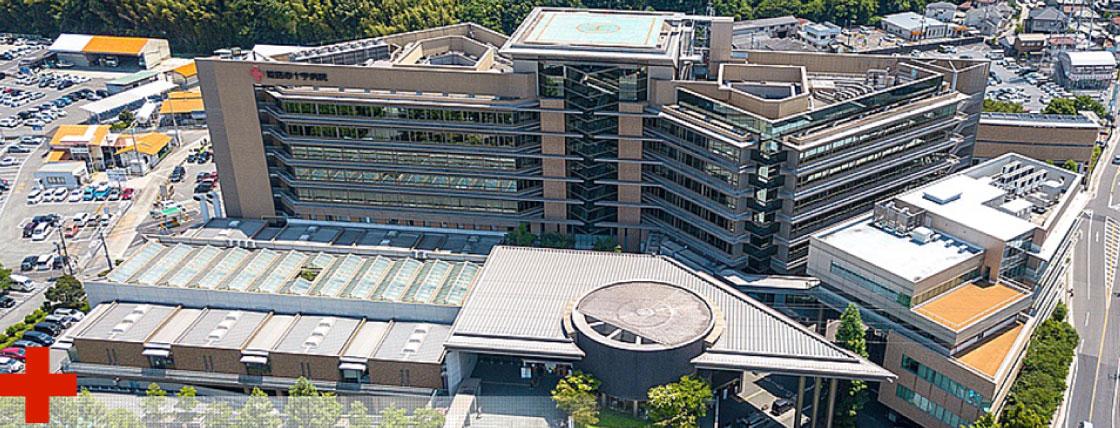 姫路赤十字病院画像