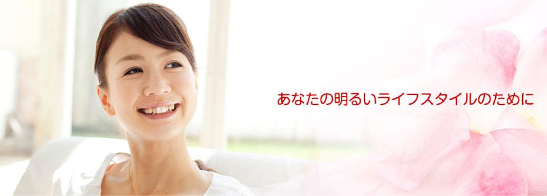 西川レディースクリニック画像
