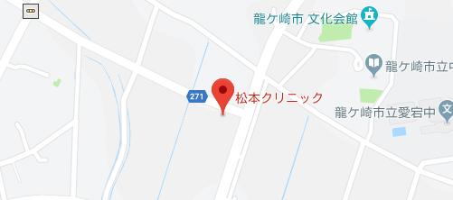 松本クリニック地図