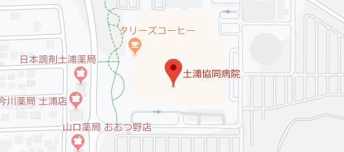 土浦協同病院地図