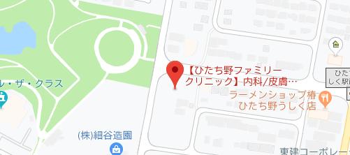 ひたち野ファミリークリニック地図
