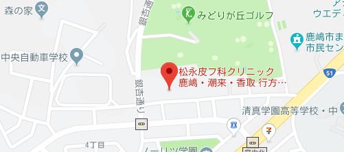 松永皮フ科クリニック地図