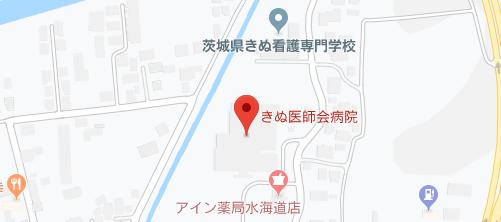 きぬ医師会病院地図
