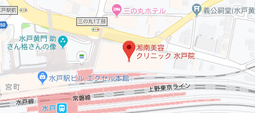 湘南美容クリニック 水戸院地図