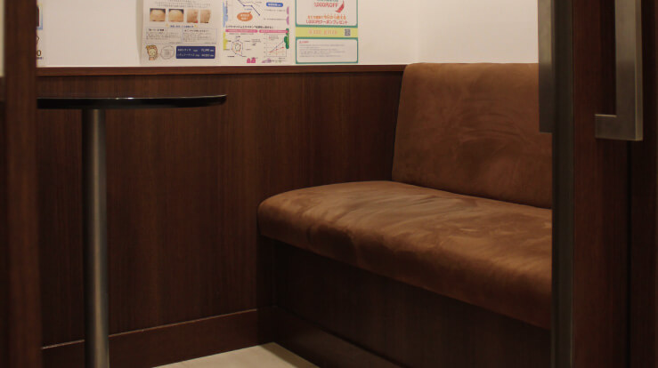 品川スキンクリニックの個別待合室