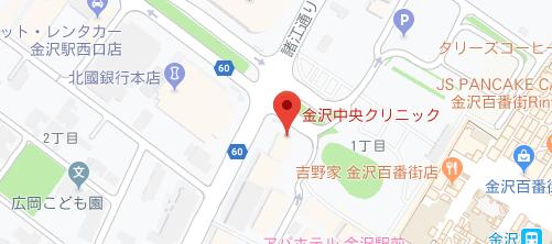金沢中央クリニック地図