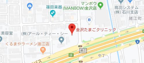 金沢たまごクリニック 美容皮膚科地図