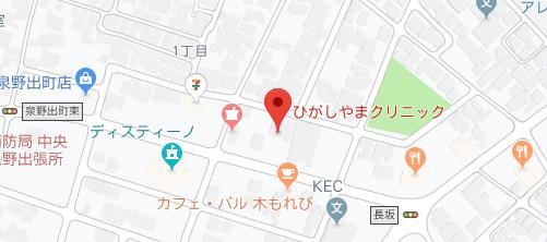ひがしやまクリニック地図