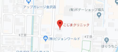 こじまクリニック地図
