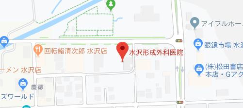 水沢形成外科医院地図